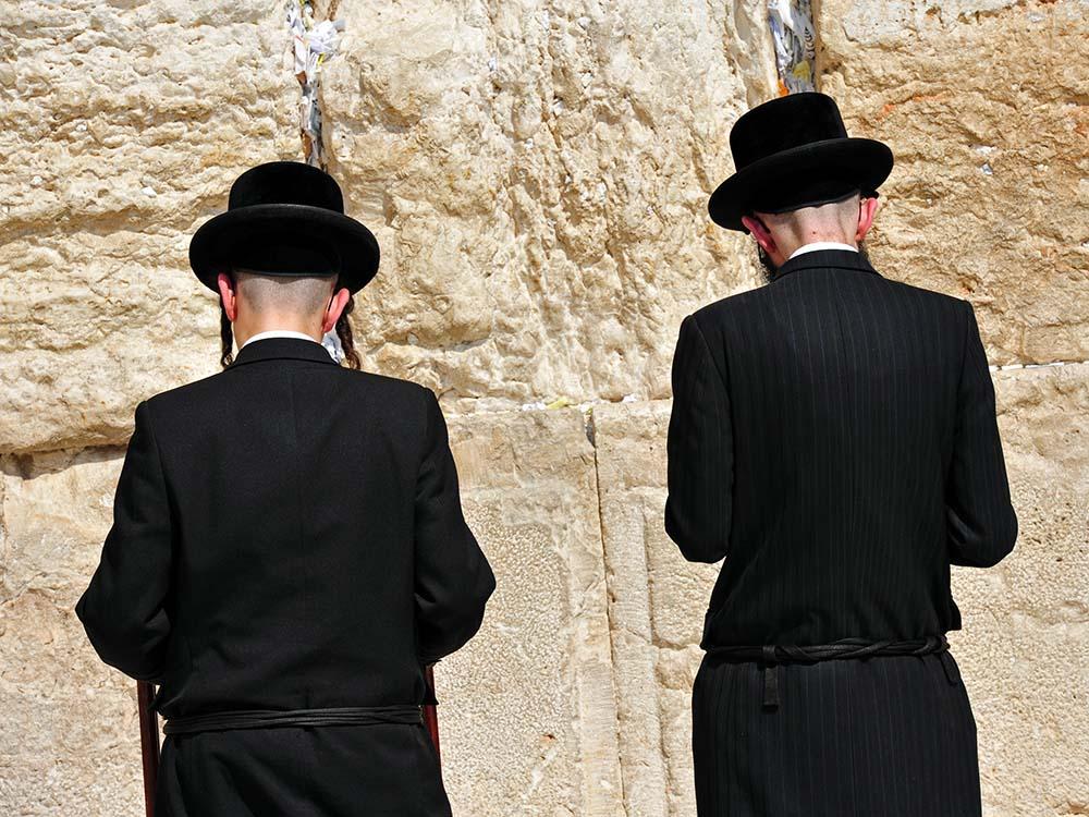 <i>Wailing Wall, Jerusalem (Israel)<i>