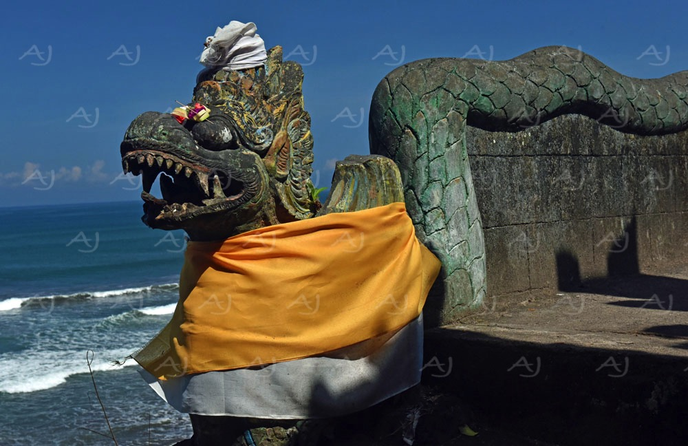 <i>Puri Luhur Rambut Siwi, Bali (Indonesia)<i>